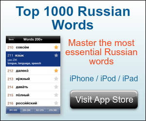 Pronunciation Visit Our Section Russian